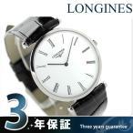 LONGINES 腕時計 アナログ L4-709-4-11-2