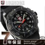 ルミノックス LUMINOX ネイビーシールズ ルミノックス 腕時計 4221.CW
