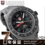 LUMINOX SXC PC CARBON GMT 5020 SPACE SERIES アナログ 5021.GN