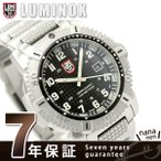 LUMINOX MODERN MARINER 海外モデル 6252