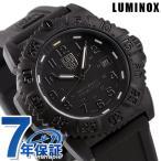 ルミノックス LUMINOX 腕時計 LUMINOX 7051bo blackout