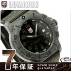LUMINOX BLACK OPS CARBON 8800 SERIES GREEN OUT 8817.GO