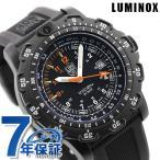ルミノックス LUMINOX 腕時計 RECON POINTMAN 8821.km