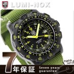 LUMINOX FIELD SPORTS RECON POINTMAN 8825KM