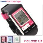 ショッピングカシオ カシオ ポップトーン CASIO POPTONE デジタル レディース 腕時計 LDF-52