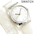 スウォッチ オリジナル レディース 二重巻き LK343 腕時計
