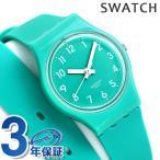 スウォッチ SWATCH 腕時計 レディース ミント LL115 オリジナルズ レディ ミント・リーブ