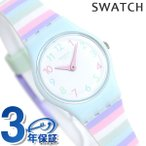スウォッチ SWATCH 腕時計 レディース ボーダー パステルカラー LL121 オリジナルズ レディ パステップ