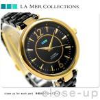 ラメール コレクション メキシコ クオーツ 腕時計 LMSICILY005