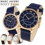 マークジェイコブス 時計 ロキシー 28mm 36mm メンズ レディース 腕時計 MARC JACOBS