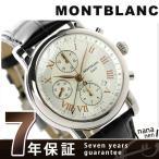 モンブラン スター GMT クロノグラフ 自動巻き メンズ 36967 腕時計