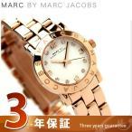 【あすつく】マークバイマークジェイコブス 時計 レディース MARC BY MARC JACOBS MBM3078