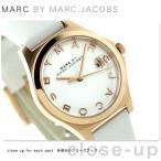 Yahoo!腕時計のななぷれ28日までエントリーで最大39倍 【あすつく】マーク バイ マーク ジェイコブス ザ スリム 31mm MBM9057 腕時計