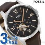 25日なら!ポイント最大16倍 フォッシル 腕時計 タウンズマン メンズ ME3061 FOSSIL 時計 自動巻き ブラック