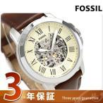 フォッシル グラント 自動巻き メンズ 腕時計 ME3099 FOSSIL