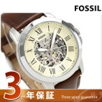 FOSSIL GRANT 腕時計 アナログ ME3099
