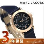 マークジェイコブス ライリー 28mm クオーツ レディース MJ1577 腕時計