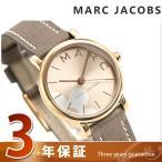 マークジェイコブス クラシック 28mm 花柄 デイジー MJ1621 MARC JACOBS レディース 腕時計