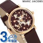 14日から全品ポイント+4倍 マーク ジェイコブス 時計 クラシック レディース MJ1629 MARC JACOBS 腕時計 バーガンディー