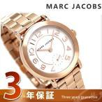 マーク ジェイコブス ライリー 36 レディース 腕時計 MJ3471