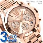 マイケルコース 時計 レディース 腕時計 MK5799 MICHAEL KORS ブラッドショー 39mm クロノグラフ ピンクゴールド