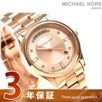 【あすつく】マイケルコース コレット 34mm クオーツ レディース 腕時計 MK6071