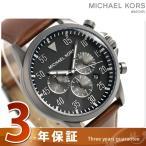 マイケルコース ガージュ 48mm クロノグラフ メンズ 腕時計 MK8536