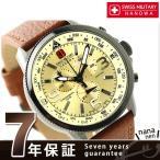 24日までエントリーで最大39倍 スイスミリタリー アロー メンズ 腕時計 ML398