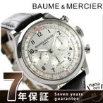 ボーム&メルシエ ケープランド クロノグラフ 42mm スイス製 MOA10046 メンズ 腕時計 自動巻き