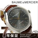 ボーム&メルシエ クリフトン デュアルタイム 自動巻き MOA10111 腕時計