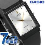 24日は全品5倍に+17倍でポイント最大22倍 カシオ チプカシ チープカシオ スタンダード 海外モデル MQ-38-7ADF 腕時計