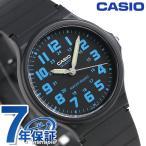 Yahoo!腕時計のななぷれ25日ならエントリーで最大16倍 カシオ チプカシ スタンダード クラシック 腕時計 CASIO MQ-71-2BDF