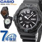 20日は全品5倍でポイント最大24倍 チープカシオ 海外モデル メンズ レディース 腕時計 MRW-200 カシオ チプカシ