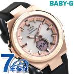 Baby-G ベビーG ジーミズ 海外モデル ソーラー 腕時計 レディース MSG-S200G-1ADR カシオ ブラック×ピンクゴールド