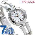 ウィッカ wicca ソーラー レディース 腕時計 ウィッカ wicca NA15-1572C