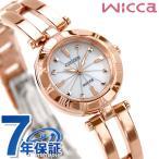 22日までエントリーで最大30倍 ウィッカ wicca ソーラー レディース 腕時計 ウィッカ wicca NA15-1573C