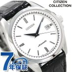 本日さらに+5倍でポイント最大31倍! シチズン メカニカル カレンダー 日本製 自動巻き メンズ 腕時計 NB1041-17A CITIZEN ホワイト×ブラック 革ベルト