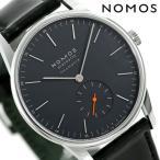 ノモス NOMOS ドイツ製 自動巻き 343 オリオン ネオマティック 39 メンズ 腕時計 OR130013BL239 ミッドナイトブルー