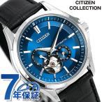 シチズン ロイヤルブルーコレクション 日本製 自動巻き NP1010-01L CITIZEN 腕時計