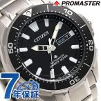25日ならエントリーで最大25倍 シチズン プロマスター ダイバーズウォッチ 自動巻き メンズ NY0070-83E CITIZEN 腕時計