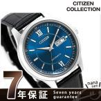 シチズン ロイヤルブルーコレクション 日本製 自動巻き NY4050-03L CITIZEN 腕時計