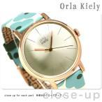 【あすつく】オーラカイリー Orla Kiely パトリシア 37.5mm 腕時計 OK2072