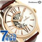 24日までエントリーで最大35倍 オロビアンコ タイムオラ オラクラシカ 日本製 腕時計 OR-0011-9