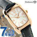 オロビアンコ タイムオラ レッタンゴリーナ 日本製 OR-0028-5 腕時計