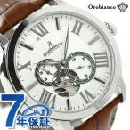 24日までエントリーで最大35倍 オロビアンコ タイムオラ ロマンティコ 日本製 腕時計 OR-0035-1