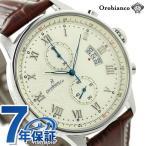 25日ならエントリーで最大53倍 オロビアンコ タイムオラ エリート クロノグラフ 腕時計 OR-0040-1