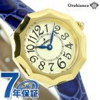 オロビアンコ ソーレ レディース 腕時計 OR-0054-5