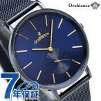 24日までエントリーで最大39倍 オロビアンコ センプリチタス インペリアルブルー 日本製 OR-0061-501 腕時計