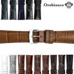 オロビアンコ 交換用ベルト 22mm 革ベルト メンズ 腕時計 Orobianco 替えベルト
