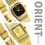 オリエント 海外モデル レディース ORIENT 腕時計 選べるモデル